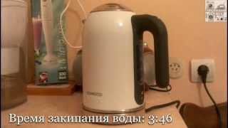 Чайник KENWOOD SJM020A - личный опыт