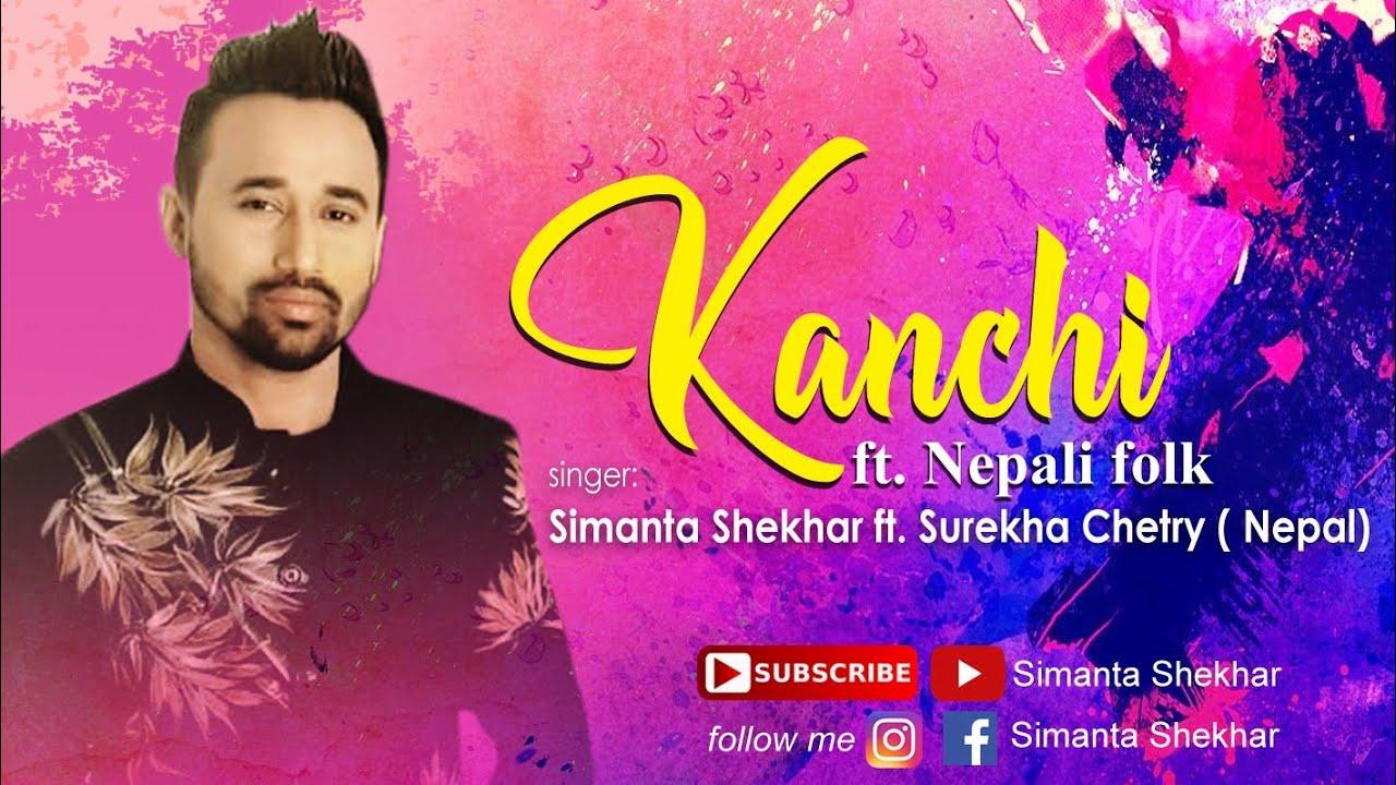 kanchi re fusion SIMANTA SHEKHAR ft. SUREKHA CHETRY - YouTube