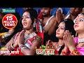 अंजलि भारद्वाज-  छठ पूजा के गीत  - सभी गाने एक साथ वीडियो देखे - New Bhojpuri Chhath Pooja Geet