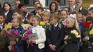 В российских школах отмечают День знаний