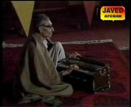 Ustad Awal Mir (  ارواښـاد استاد اول میر )