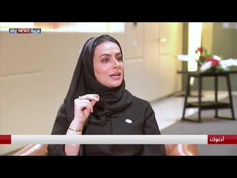 الإمارات لاعب استراتيجي وشريك موثوق لتصدير النفط الخام للصين  - نشر قبل 1 ساعة