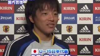 Japan U-15 Interview (Oct. 2007)