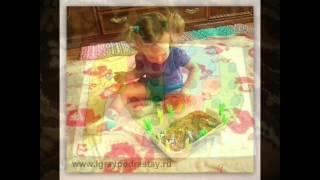 Великолепные идеи развивающих игр и занятий для детей. Выпуск #4