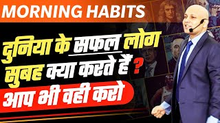 Six Morning Habits of Successful People
