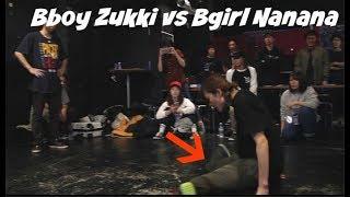 Super flexible bgirl (Nanana) vs Experimental Bboy (Zukki). Battle de Kobe