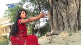 Bejnath Ji - बैजनाथ जी - Parvat Upar Basal Baba - Rajni Shree - Bhojpuri Shiv Bhajan - Kanwer 2015
