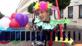 Новости Гродно Плюс (выпуск 22 09 2017)