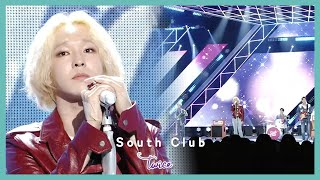[HOT] South Club - twice,  사우스클럽 - 두 번 Show Music core 20191116