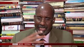 Daawo: Dooda Khamiista ee BBC Somali
