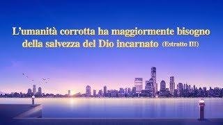 L'umanità corrotta ha maggiormente bisogno della salvezza del Dio incarnato (Estratto III)