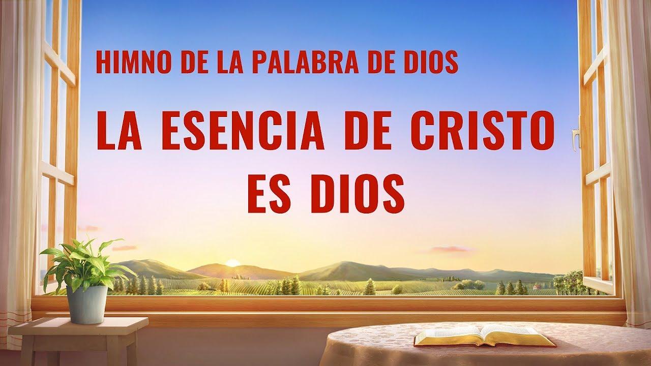 Canción cristiana | La esencia de cristo es Dios