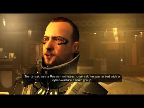 Deus EX the Fall Episode 1 |