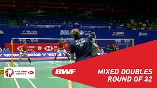 R32 | XD | RANKIREDDY/PONNAPPA (IND) vs ELLIS/SMITH (ENG) | BWF 2018