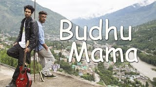 Traditional Folk on Acoustic Guitar | Budhu Mama | Zneudi | Sirazee | iSur Studios