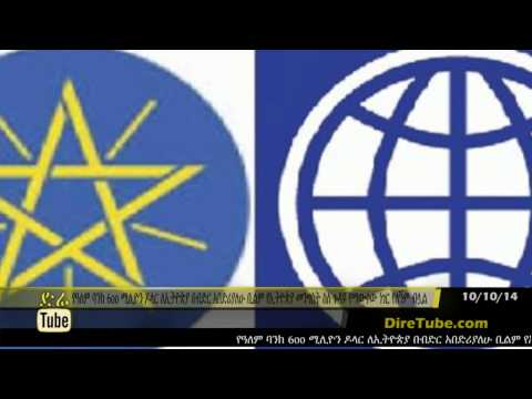 Ethiopia and the World Bank clash over a 600 million dollar credit funding