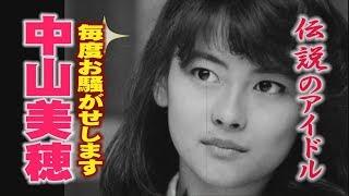 伝説のアイドル 伝説のアイドルのご紹介 関連動画 mariちゃんねる https...