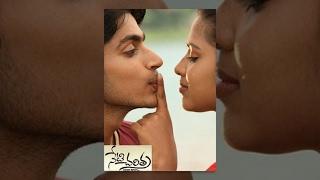 Neti Charitra Telugu Full Movie HD - Harish Kalyan   Amala Paul