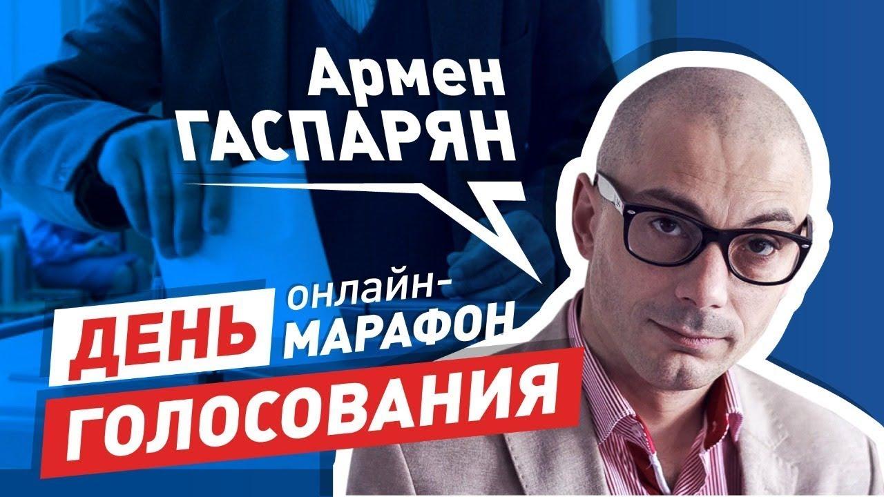 Россия голосует за поправки в Конституцию