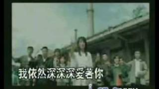I am sorry - Wang Rong / 王蓉 / Rollinwang / Vương Dung