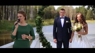 Ведущая свадеб, Выездной Регистратор Елена Горобцова