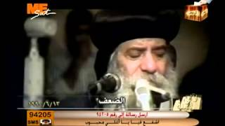 الضعف عظه للبابا شنوده الثالث  HH. Pope Shenouda III - Weak-willed