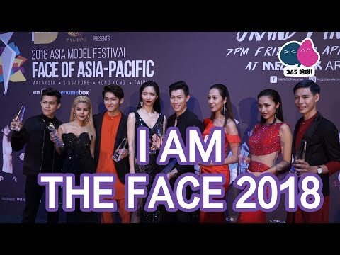 2018 Face of Asia Pacific