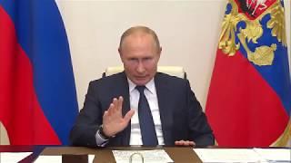 Путин УКРЕПИТ власть 1 июля! Президент РФ назвал день голосования по поправкам в конституцию