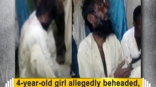 4-year-old girl allegedly beheaded, offered as sacrifice by tantrik - ANI News