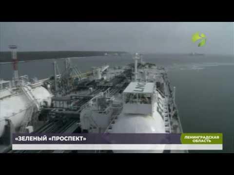 В порту Приморск показали новейший танкер, работающий на СПГ