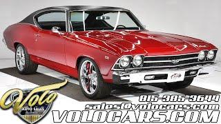 1969 Chevrolet Chevelle for sa…