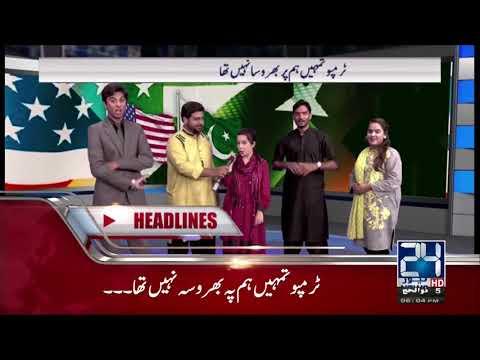 News Headlines - 6:00 PM - 28 August 2017 - 24 News HD