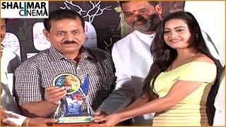 Pisachi 2 Movie Platinum Disc Event || Rupesh Shetty, Ramya || Shalimarcinema