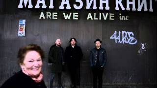 Are We Alive  - Augustines