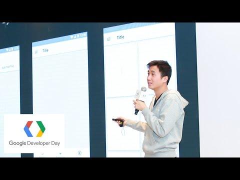Material Design for Success (CN) (Google Developer Day 2016)
