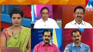 Manorama News 02/11/15  Who will Win The Race