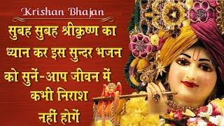सांवली सूरत पे मोहन Dil Deewana Ho Gaya - Popular Krishan Bhajan - Devi Chitralekhaji