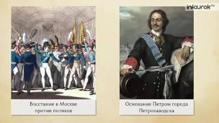 Предания как исторический жанр русской народной прозы
