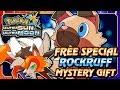 Pokémon Ultra Sun & Moon - FREE Special Rockruff Dusk Form Mystery Gift Event! (ENGLISH / AMERICA)