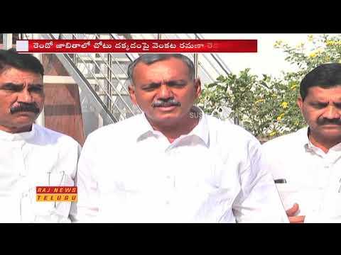 Gandra Venkataramana Reddy thanks Congress High Command for issuing Bhupalpally MLA ticket