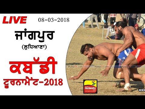 1A. LIVE 🔴 JANGPUR (Ludhiana) KABADDI TOURNAMENT - 2018    Help Line: +91 85668-27049