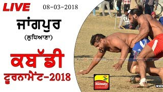 JANGPUR (Ludhiana) || DIRBA vs BADDOWAL || Final at KABADDI TOURNAMENT - 2018 || LIVE STREAMED VIDEO
