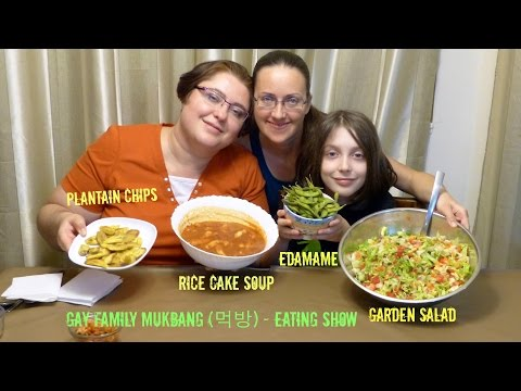 Vegan Gay Family Mukbang (먹방) - Eating Show | Rice Cake Soup, Ademami, Garden Salad