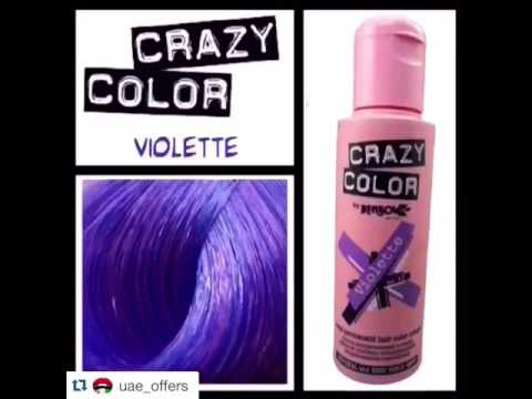 كريزي كولور Crazy Volor Dye Youtube