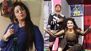 New Punjabi Stage Drama 2018 | Huma Ali Afreen Parri Gudu Kamal | Full Comedy Funny Play | HD Show