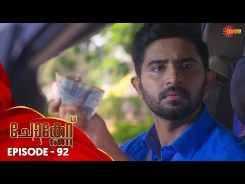 Chocolate - Episode 92 | 30th Sep 19 | Surya TV Serial | Mal