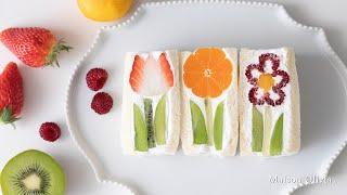 과일꽃 샌드위치 / 튤립 샌드위치 (Tulip Sand…