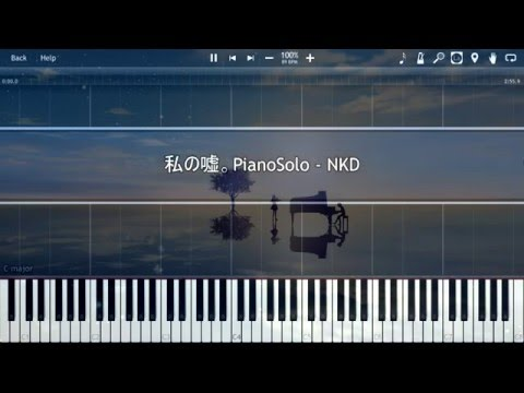私の嘘。PianoSolo - Watashi No Uso (Full Version) - Sheet music and MIDI [Piano Tutorial] (Synthesia)