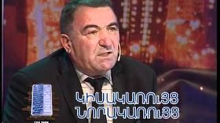 Kisabac Lusamutner anons 15 04 11 Կիսակառույց Նորակառույց