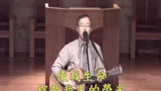 Gambar cover 2008/10/26 湖光教會講壇訊息 09